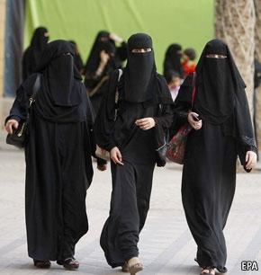 muslimah 20 Saudi Arabia