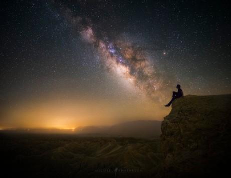 Human and Universe 2